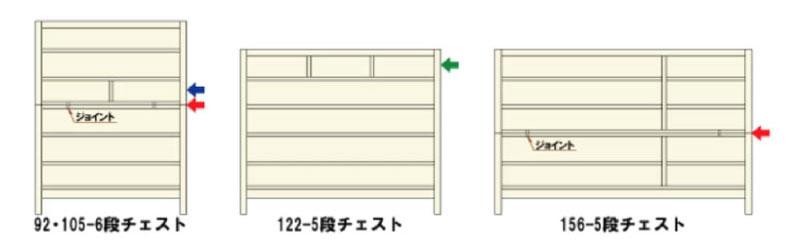 maruta-seeds-sd.jpg