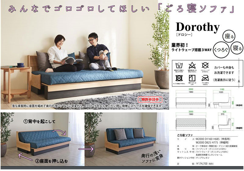 meuble-dorothy-sb1.jpg
