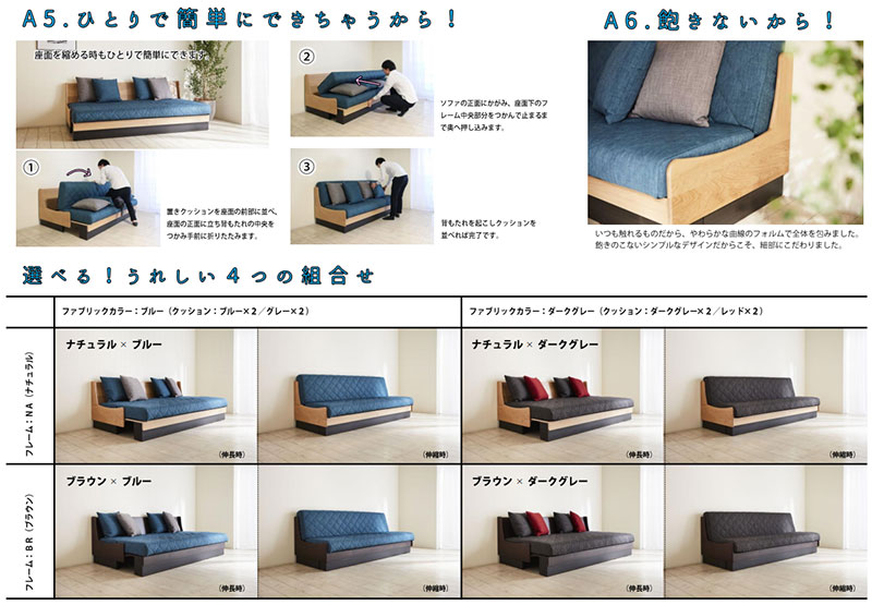 meuble-dorothy-sb3.jpg