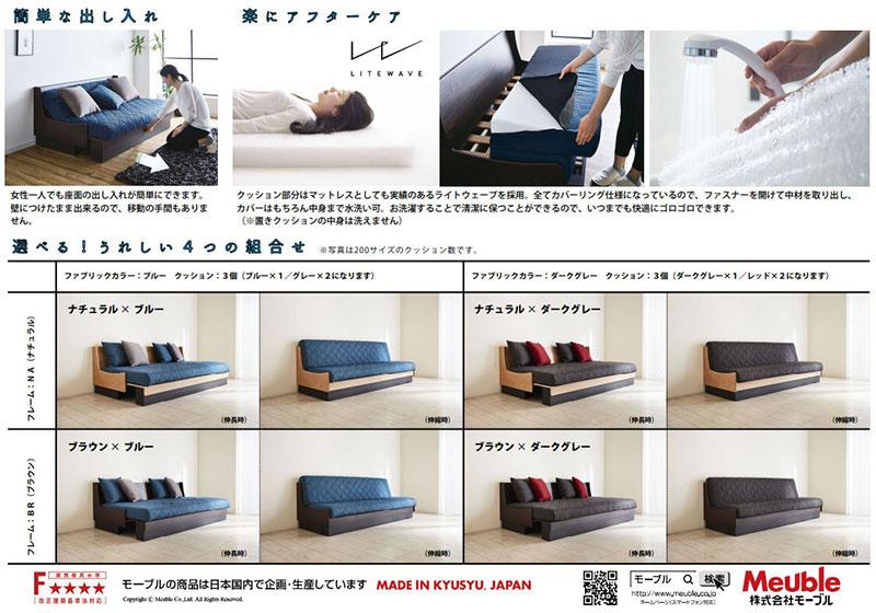 meuble-dorothy160-sb2.jpg