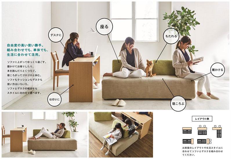 meuble-island-sofa-2.jpg