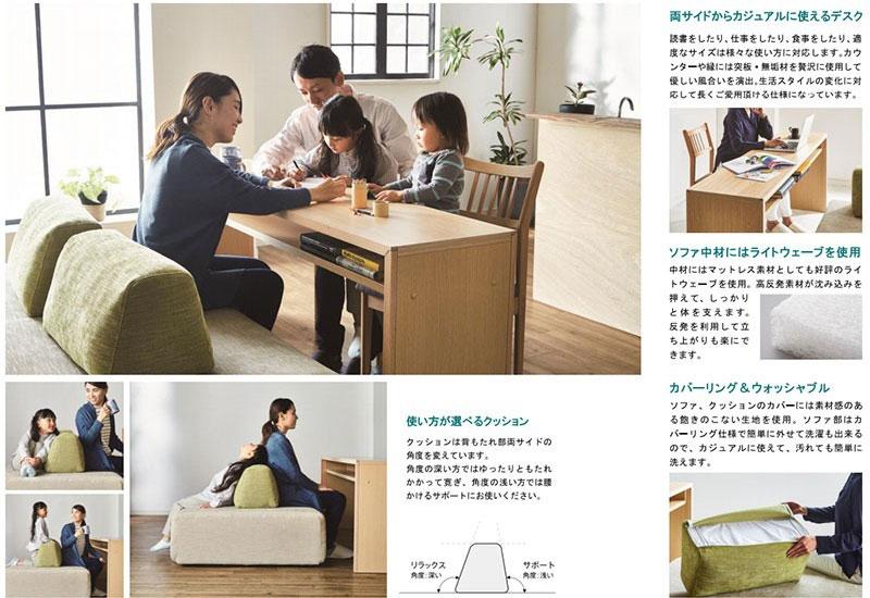 meuble-island-sofa-3.jpg