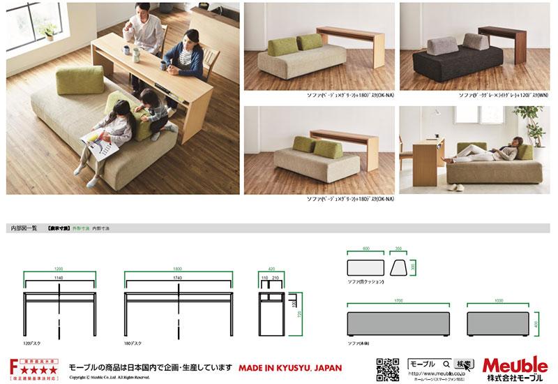 meuble-island-sofa-4.jpg