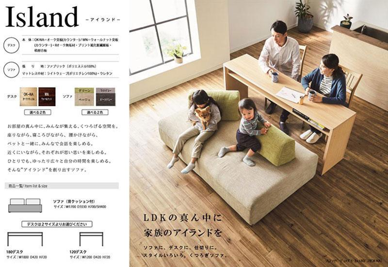 meuble-island-sofa.jpg