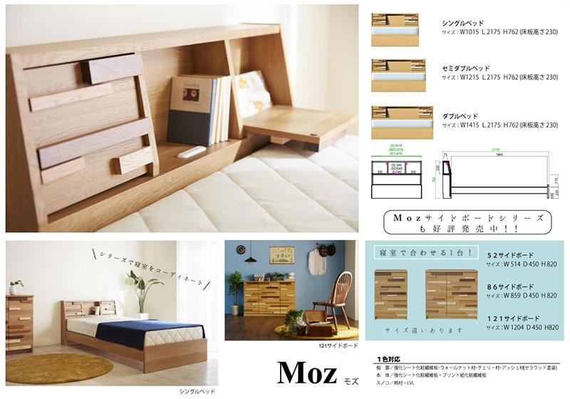 meuble-moz-bf1.jpg