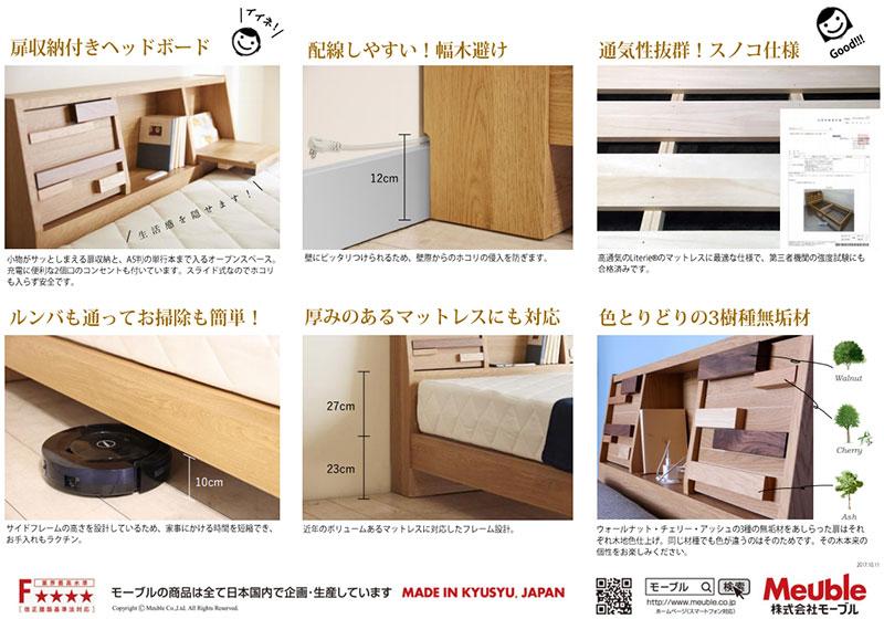 meuble-moz-bf2.jpg