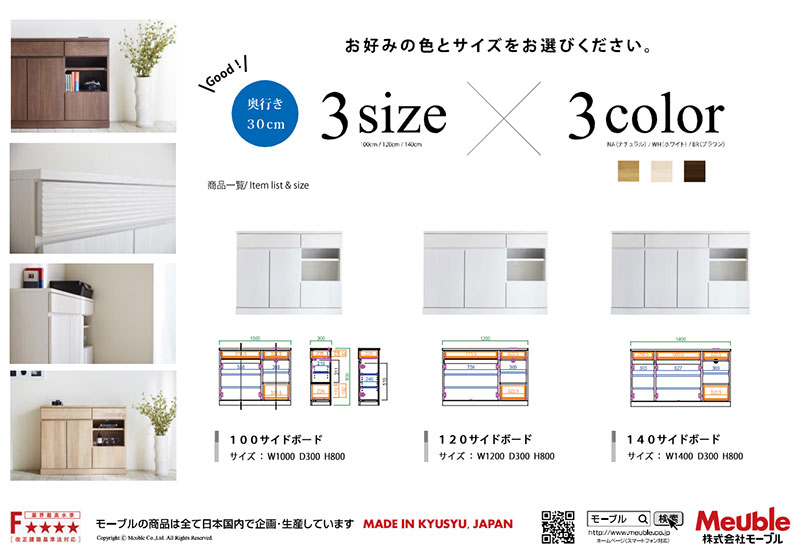 meuble-simba-lb2a.jpg
