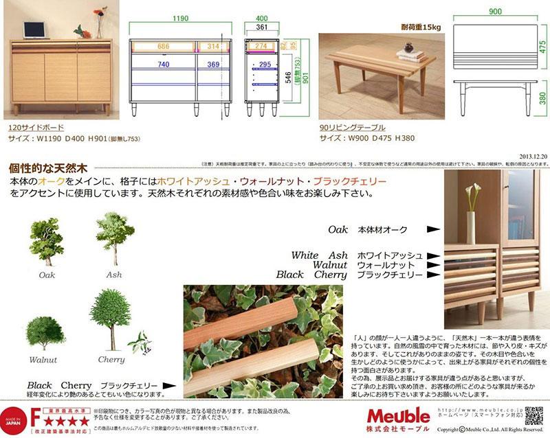 meuble-tatin-1.jpg
