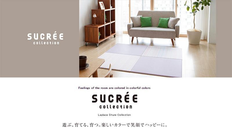 migusa-sekisui-sucree.jpg