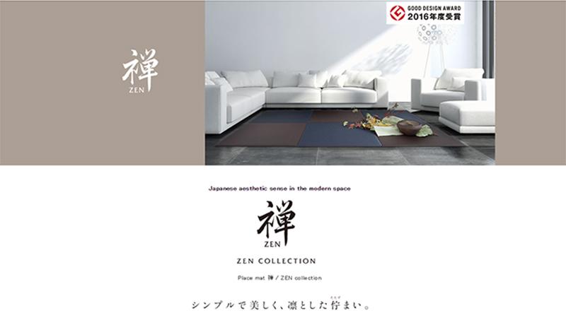 migusa-sekisui-zen.jpg