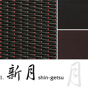 migusa-sekisui-zen1.jpg