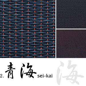 migusa-sekisui-zen2.jpg