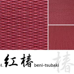 migusa-sekisui-zen4.jpg