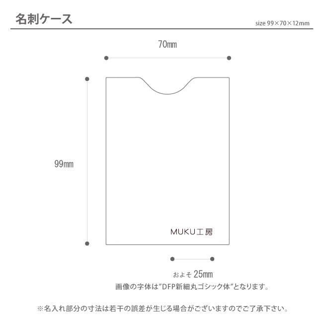 mii-n1.jpg