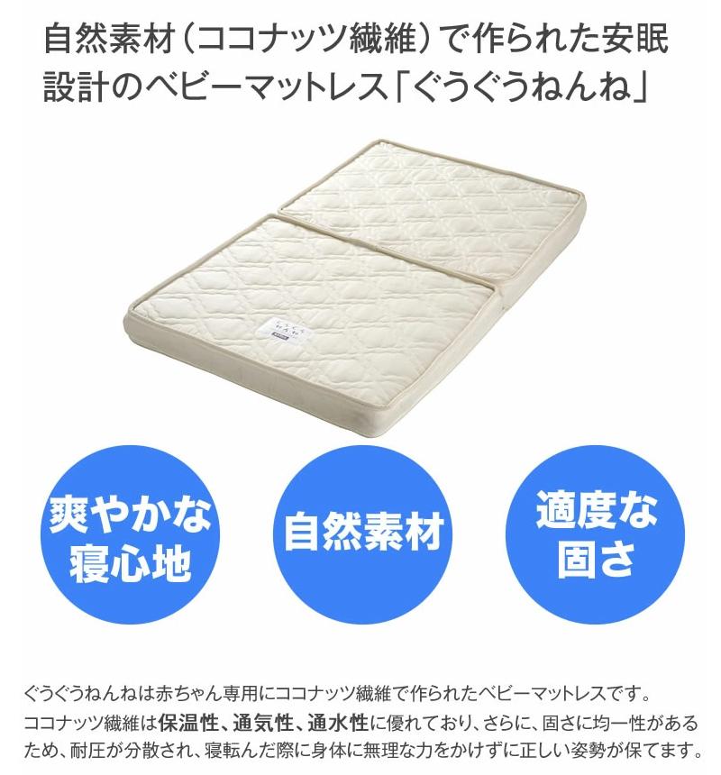 min-bed-mat-1.jpg