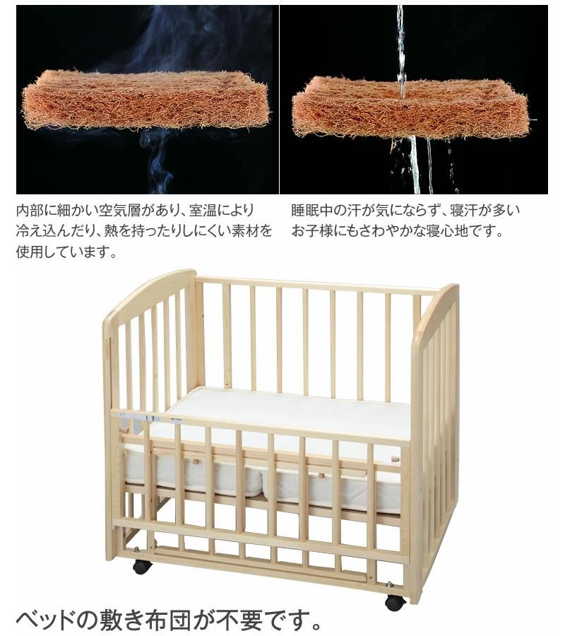 min-bed-mat-2.jpg