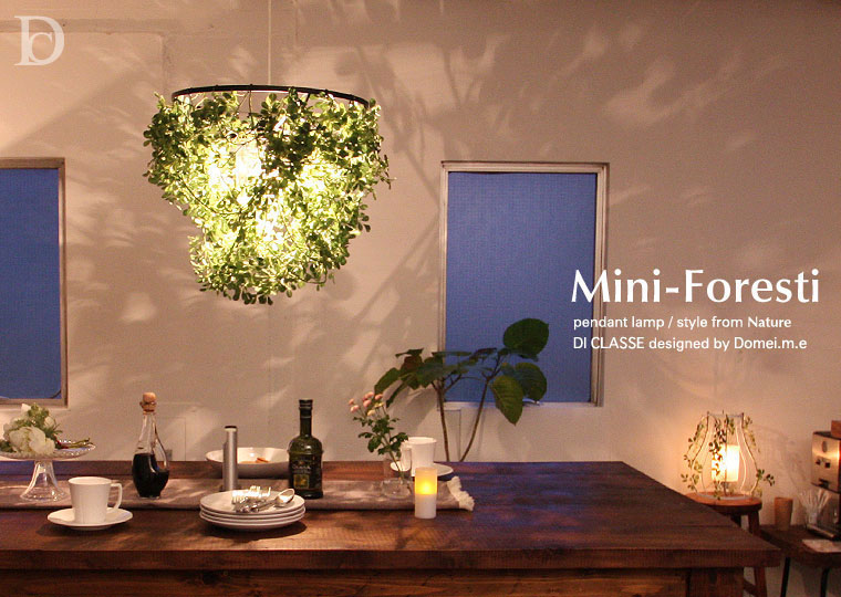 mini-foresti-main01.jpg