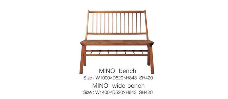 mino-bench-si.jpg
