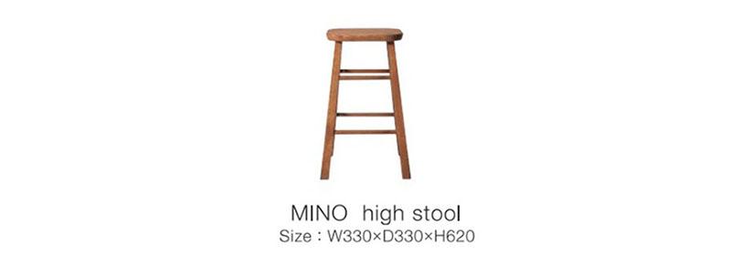 mino-high-stool-ms.jpg