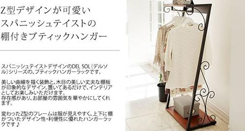 miyatake-delsol-ds-hs1400.jpg