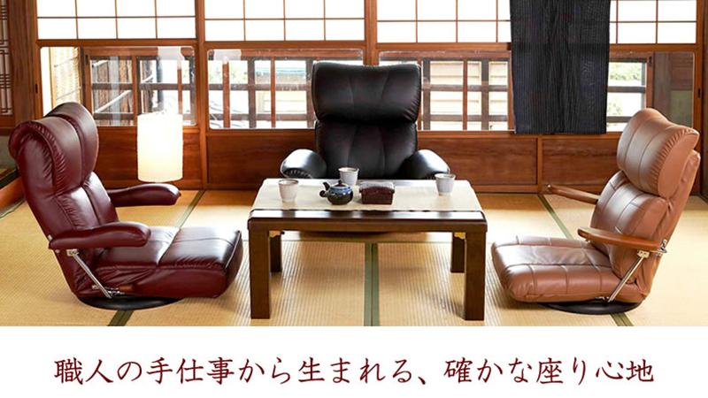 miyatake-seatchair.jpg