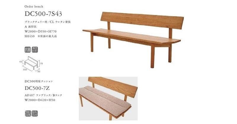 nagano-bench151a.jpg
