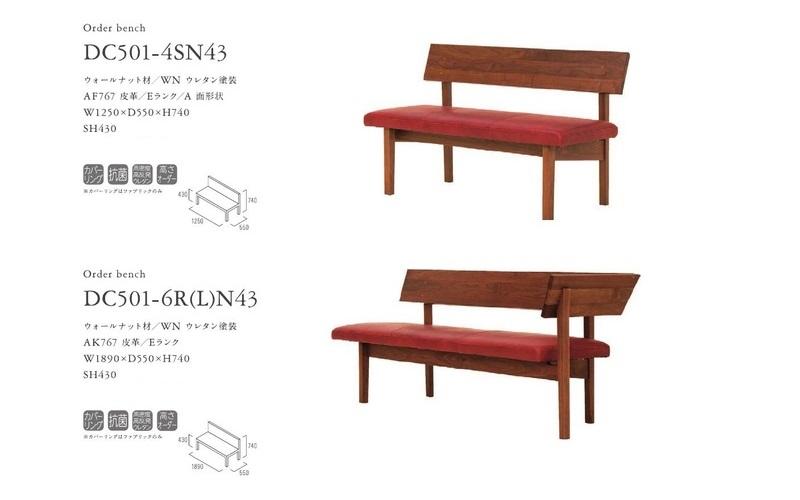nagano-bench153.jpg