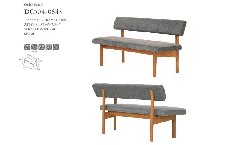 nagano-bench154a.jpg