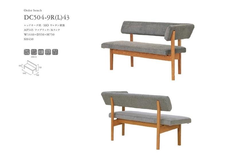 nagano-bench155.jpg