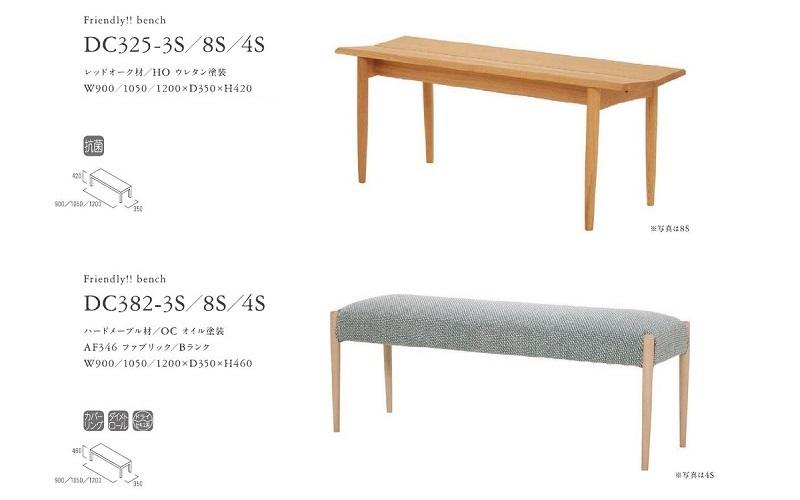 nagano-bench156.jpg