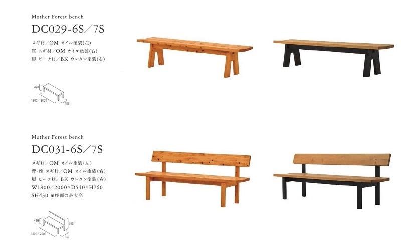 nagano-bench158.jpg