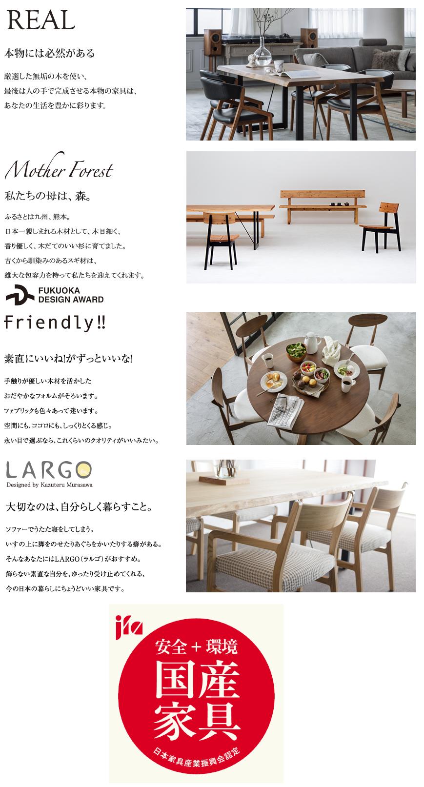 nagano-write.png