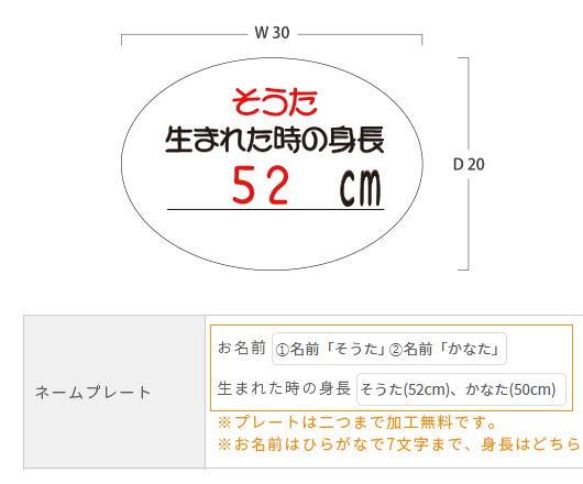 name-plate01.jpg