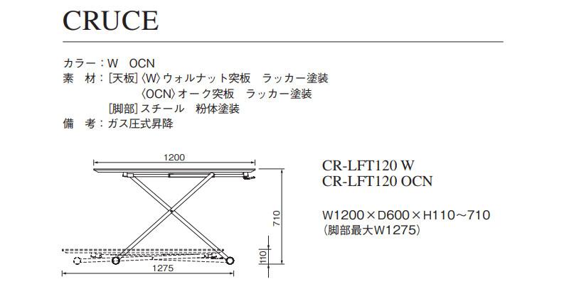nd-cruce-s.jpg