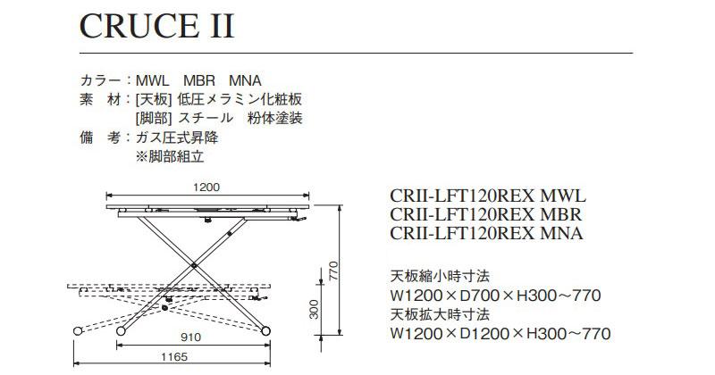 nd-cruce2-r-s.jpg