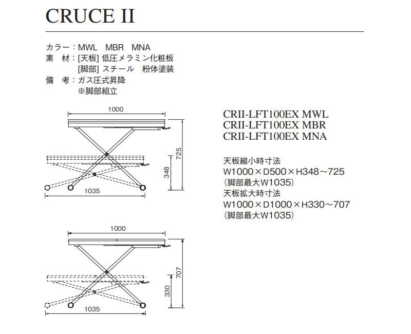 nd-cruce2-s.jpg
