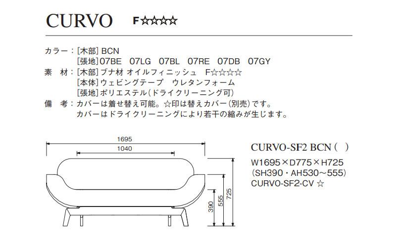 nd-curvo-s.jpg