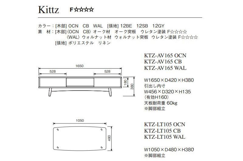 nd-kittz-ls.jpg