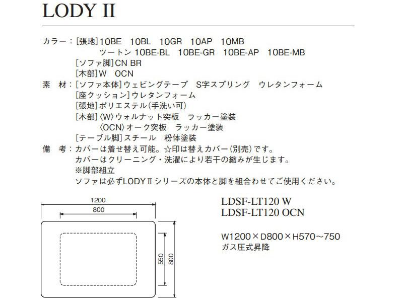 nd-lody2-lt-1.jpg