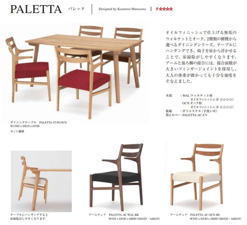 nd-paletta-m1.jpg
