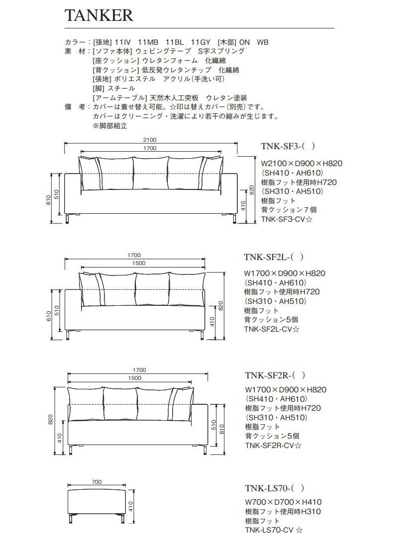 nd-tanker-s1.jpg