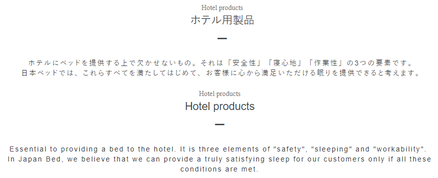 nihon-hotel.png