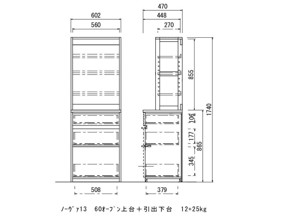 nova-open-drawer-s.jpg