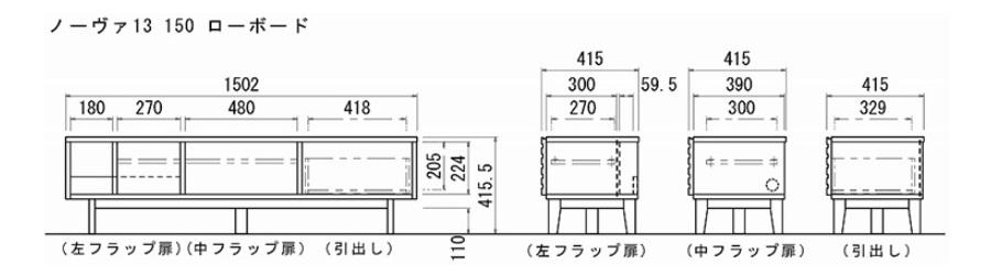 nova-tv-150.jpg