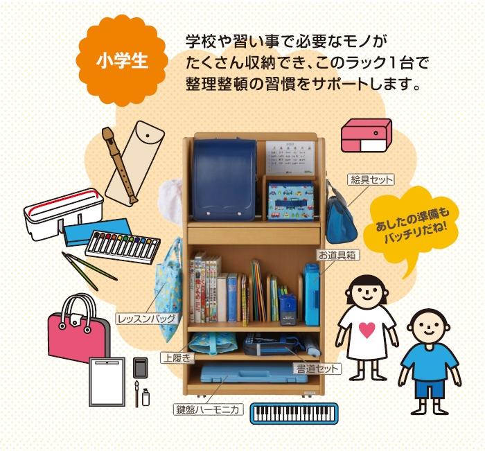 rack-01.jpg