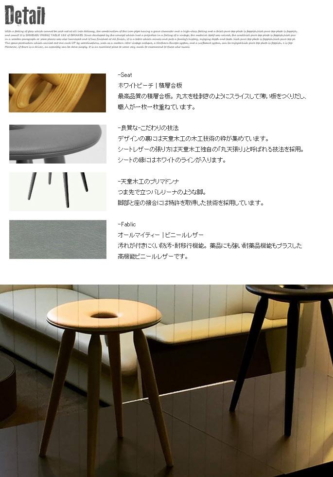ring-stool.jpg