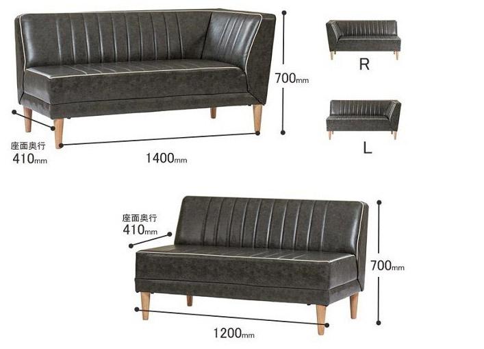 ruso-couch-rl-1-29248.1549704800.1280.jpg