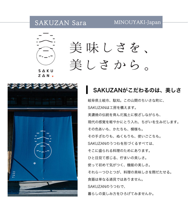 sakuzan-001-04.jpg