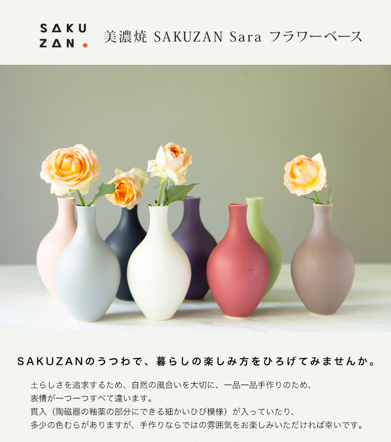 sakuzan-020-01.jpg