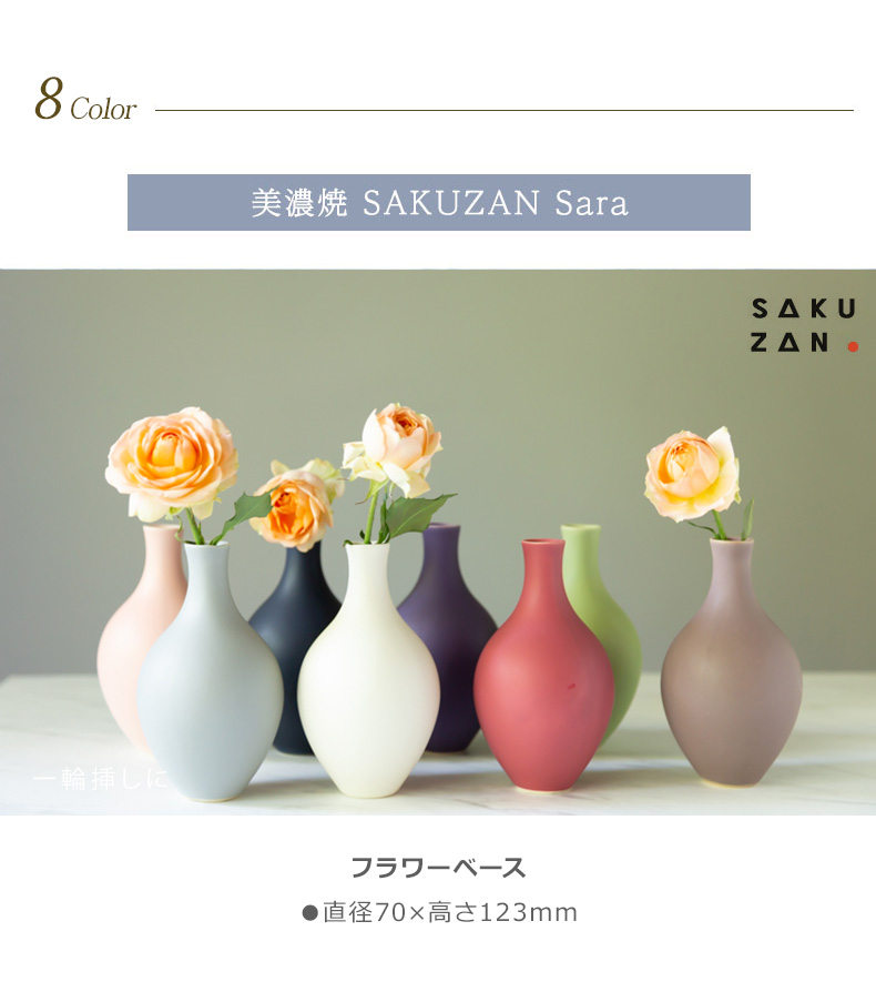 sakuzan-020-08.jpg